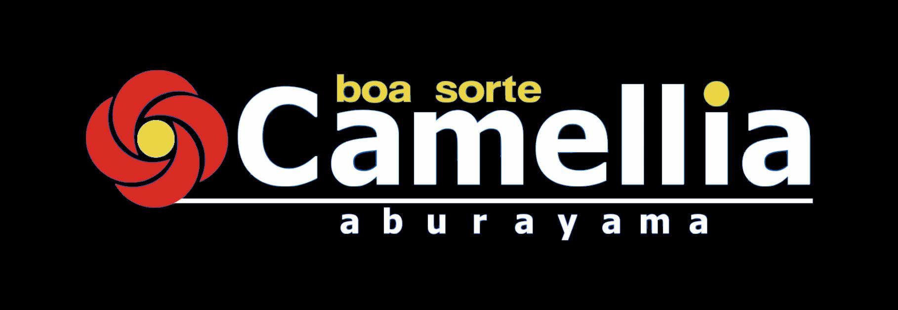 カメリアFC